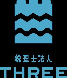 税理士法人THREE